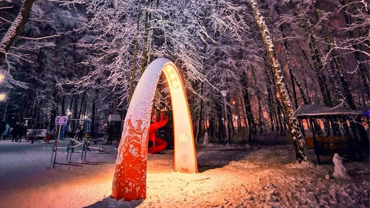 Yalp Sona Interactive dance and play arch | TiNao Rasskazovka park, Russia (photographer: Vadim Morozov)